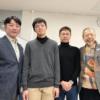 京都市南区のキッズスクール「未来共育学園」こどもキャリア塾に通う、畠中栄太郎くんの講義を受けてきました。